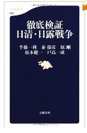 20111225_book1