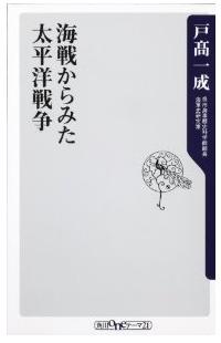 20120103_book1_3