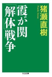20120112_book2
