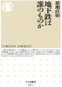 20120121_book1_2
