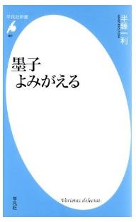 20120124_book1