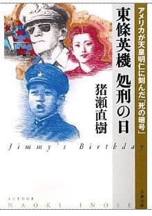 20120210_book1_2
