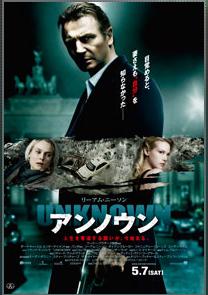 20120303_dvd