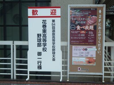 20120316_kanban_2
