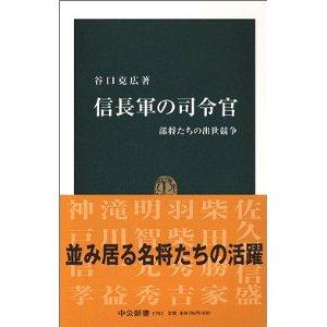 20120321_book1