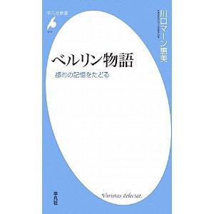 20120322_book1