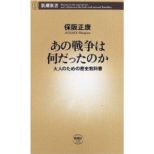 20120326_book1