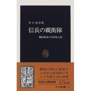 20120327_book1