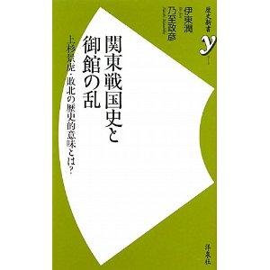 20120401_book1