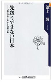 20120401_book2