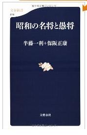 20120407_book1