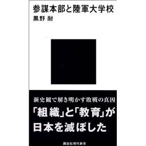20120414_book1