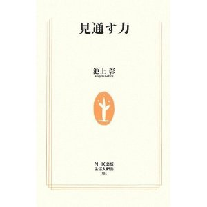 20120414_book2