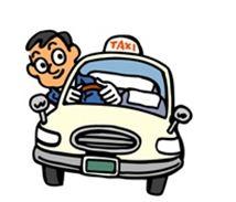 20120414_taxi