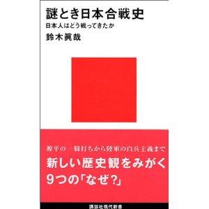 20120420_book1