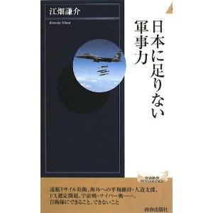 20120427_book1