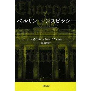 20120427_book2