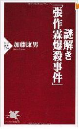 20120429_book1