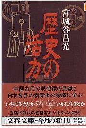 20120511_book1