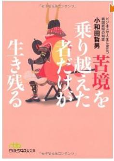 20120515_book1