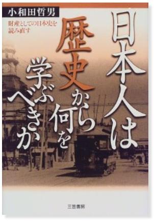 20120515_book2