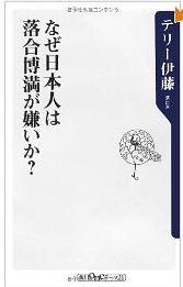 20120525_book1