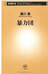 20120525_book3