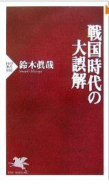 20120528_book1