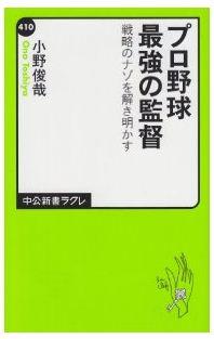 20120530_book1