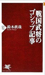 20120531_book1