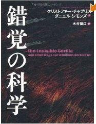 20120531_book2