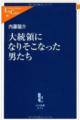 20120619_book1_2