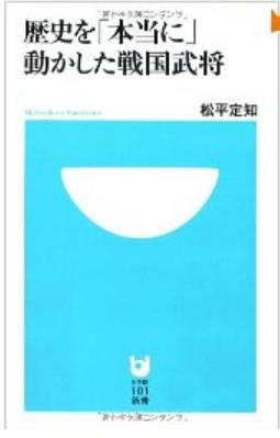 20120619_book2
