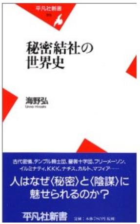 20120619_book3