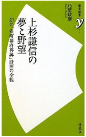 20120621_book1