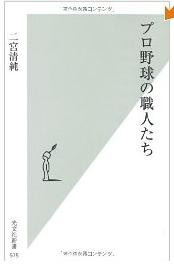 20120706_book1