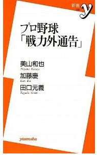 20120709_book1_4