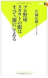 20120711_book2