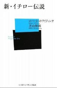 20120711_book3