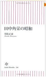 20120716_book2