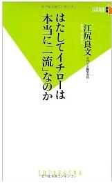 20120717_book1