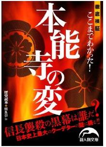 20120721book2