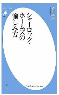 20120729_book2