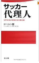 20120729_book4