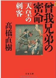 20120807_book2