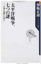 20120812_book1