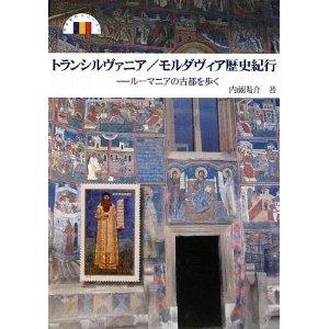 20120813_book1