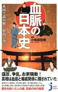 20120813_book2