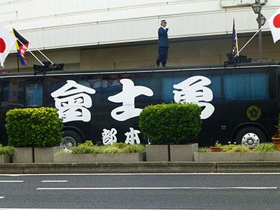 20120816_uyoku1