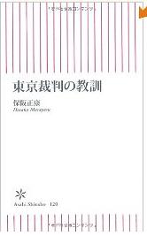 20120822_book1